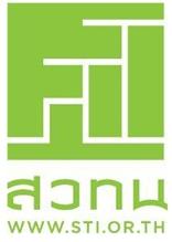 STI-logo